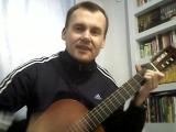 стих под гитару. Сергей Александрович Есенин Не жалею не зову не плачу.