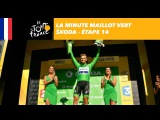 La minute maillot vert