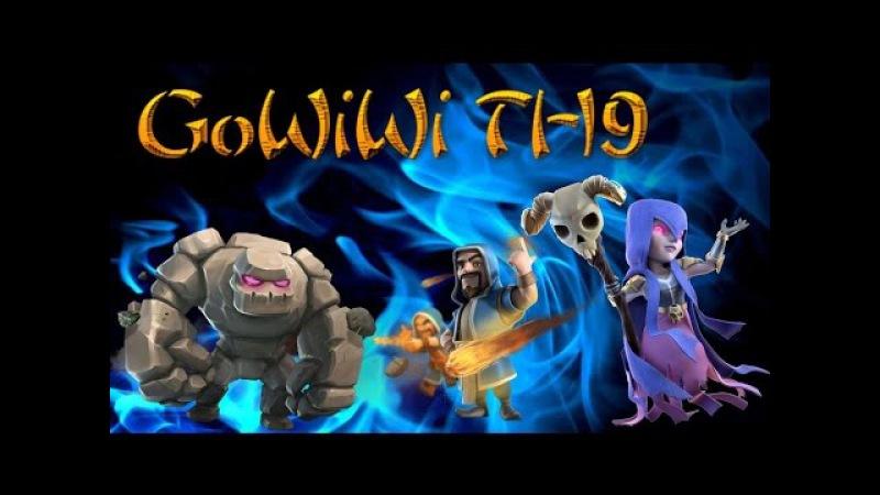 GoWiWi на тх9 в clash of clans (стрим)