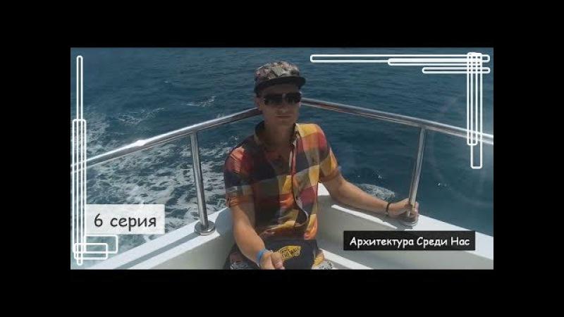 Религия на Кипре,красивейшие виды и многое другое! 6 серия.
