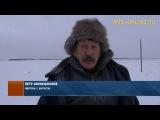 Якутяне продолжают рисковать своей жизнью: инспекторы ГИМС провели рейд по безопасности на льду