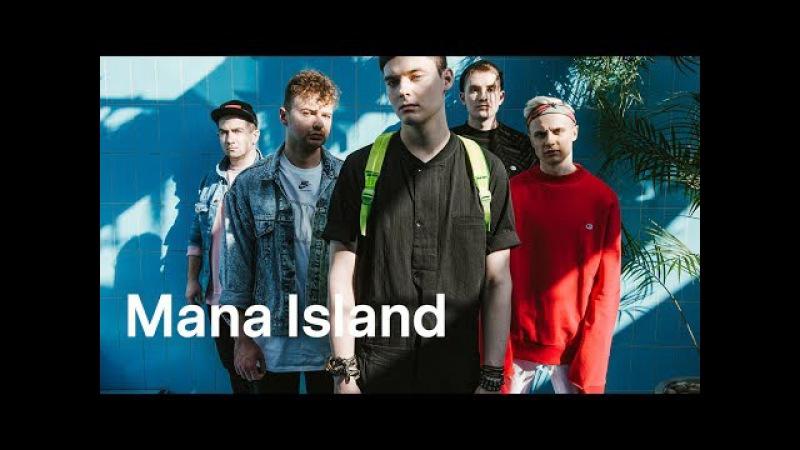 Mana Island — Пройдет   Презентация мини-альбома