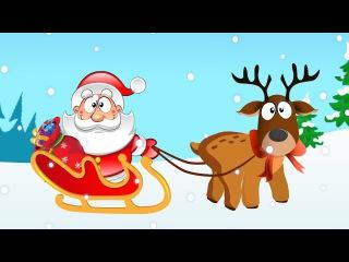 Новогодняя детская песенка Jingle Bells Песня для детей Мультик про новый год от Ален ...