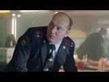 Шок!Рублевский полицейский устроил беспредел на съемках