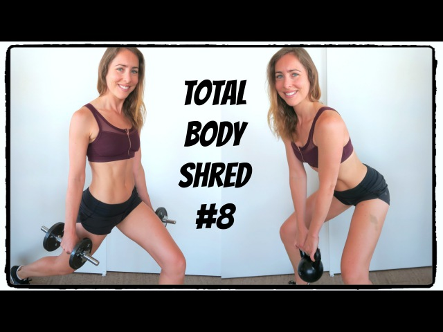 Total Body Shred 8 | 900 Calorie MELTDOWN | August Patron's Choice