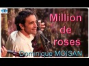 Миллион алых роз на французском
