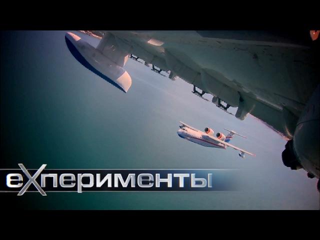 Гидросамолеты. Фильм 1 | ЕХперименты с Антоном Войцеховским