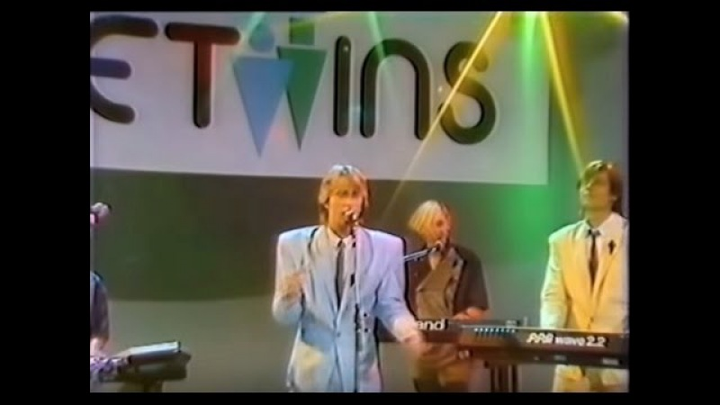 The Twins - Not The Loving Kind (TV performance 1985)