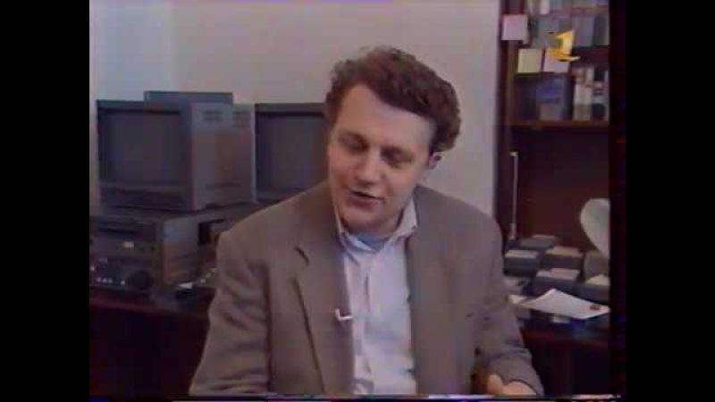 Павел Шеремет. Переход границы и интервью Сергею Доренко. 1997 год