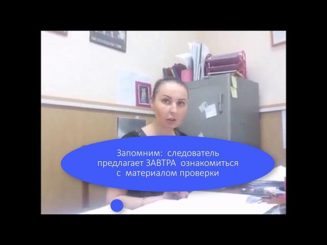 Саботаж СК РФ