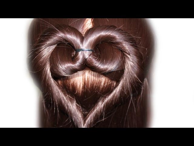 Прическа за минуту★ СЕРДЦЕ из волос ★прическа на длинные волосы