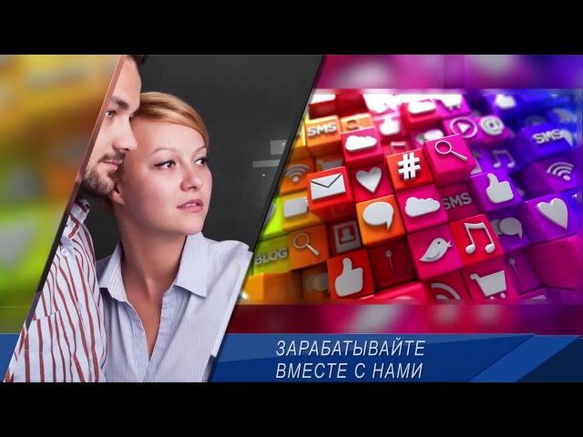 FutureNet RU новая соц сеть