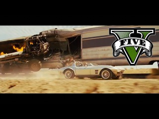 GTA V Fast And Furious 5 - Train Robbery Scene