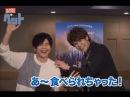Miyano Mamoru's Surprise Eng Subbed PET CM