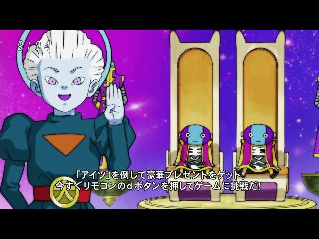 Dragon Ball Super 80 (Озвучка Zodik)