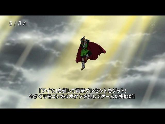 Dragon Ball Super 75 (Озвучка Zodik)