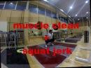 Evstyukhina Nadi - Muscle clean squat jerk / Протяжка толчковая уход
