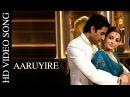 Aaruyire Video Song Hd | Abhishek Bachchan, Aishwarya Rai Bachchan, A.R. Rahman | Guru Tamil Songs