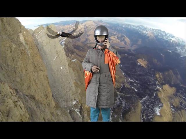 Лечу со скалы без парашюта. Канал Татьяны. Возможности хромакея