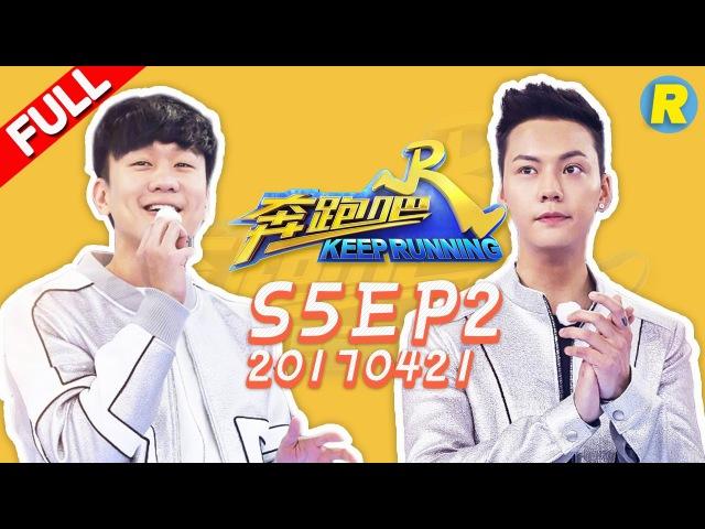[VIDEO] 180421 Luhan @ Keep Running EP.2 | ENG SUB