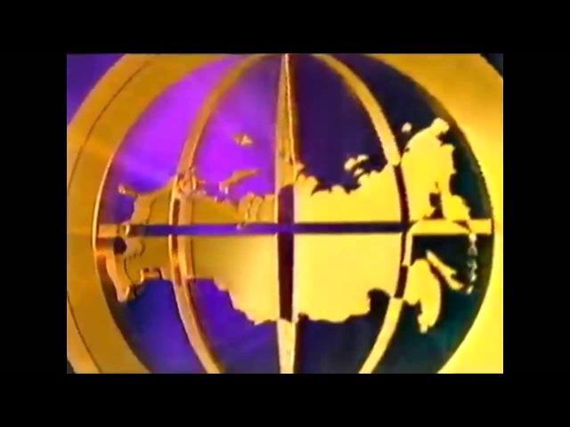 Заставки региональной рекламы (ТВ-6, 2000 - 2001)