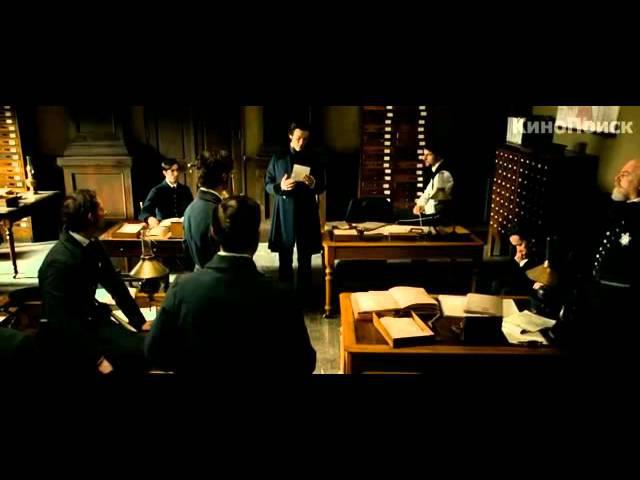 Фильм Ворон русский трейлер 2012