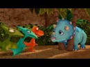 Поезд динозавров 1 сезон 7 серия
