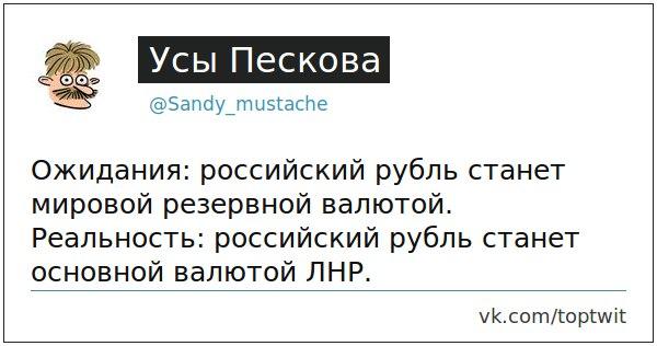 """""""Mы теперь делаем блокаду Украине. Теперь мы уже не будем отдавать им уголь, ни х#ра и все, - главарь боевиков Захарченко - Цензор.НЕТ 8861"""
