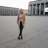 Вероничка Бекиш