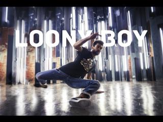 Backstage для Loony Boy