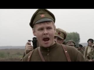 Страсти по Чапаю (2012) 7-12 серия. Драма, история, военный, биография