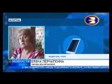 Эксклюзив! В Белорецке найдено тело пропавшей 3 мая 9-летней жительницы Белорецка Яны Перчаткиной