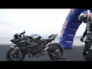 Kawasaki Ninja H2R – 400 км/ч - Мировой рекорд скорости для серийного мотоцикла