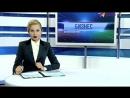 ЖК Best Way Бест Вей на телевидении в Сочи