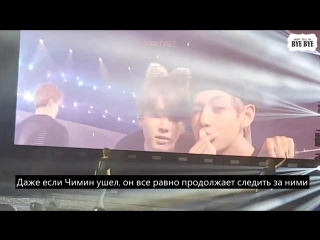 VKOOK | TAEKOOK - Хёны знают 10 (рус. саб.) [DTMBB]
