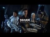 MASS EFFECT™: ANDROMEDA — кинематографический трейлер