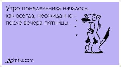 Фото №456243990 со страницы Кирилла Фролова