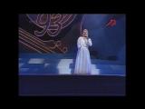 Зеленые глаза - Екатерина Шаврина (Песня 93) 1993 год