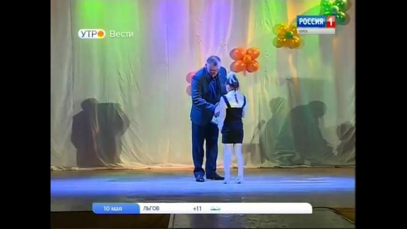 СЮЖЕТ ГТРК - Курск - Неопалимая купина - награждение победителей