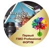 FIMO tv. Полимерная глина. Пластика.