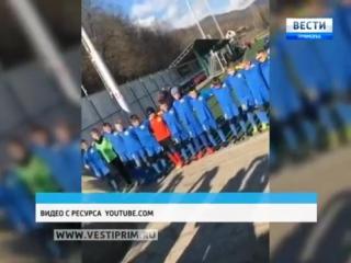 Во Владивосток с победой вернулись юные футболисты команды «Луч-Энергия»