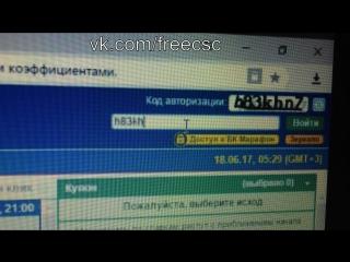 Мои ставки на платный матч(17.06) в БК Париматч и Марафон, а также вход в киви кошелек