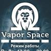 VaporSpace Vape Shop   Vape   Тюмень
