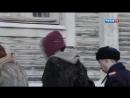 «Тайна горы мертвецов. Перевал Дятлова» (2 серия) (Документальный, 'ВГТРК', 2013)