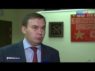 От родных коммунистов к чужим националистам_ Вороненкова объявили в федеральный розыск