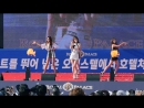 [FANCAM] 20.05.17 9MUSES A - Ticket @ Daegu Dynasty Royal Palace Opening Ceremony