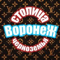 stolica_chernozemia