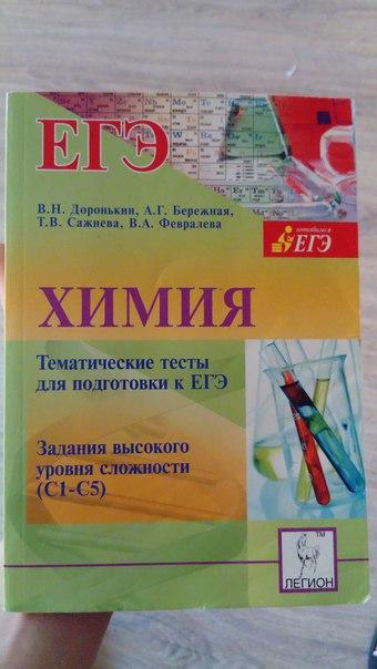 Продам учебники по подготовке к ЕГЭ. В лс)
