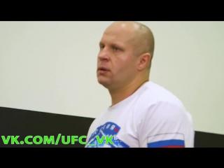 Открытая тренировка Фёдора Емельяненко перед Bellator 172