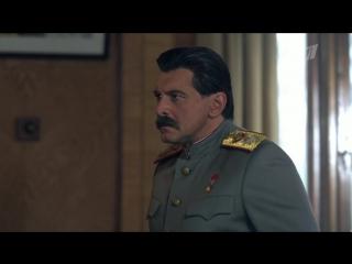«Все наши силы нужно собрать вкулак». Власик. Тень Сталина. Анонс